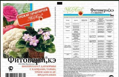 Біопрепарати для захисту саду від шкідників і хвороб
